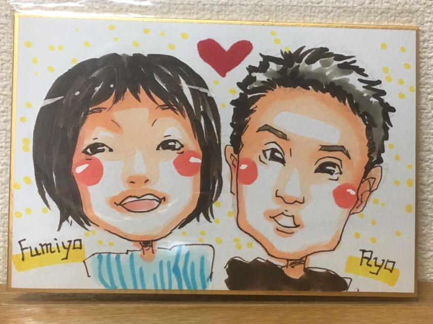 木暮夫婦のイラスト