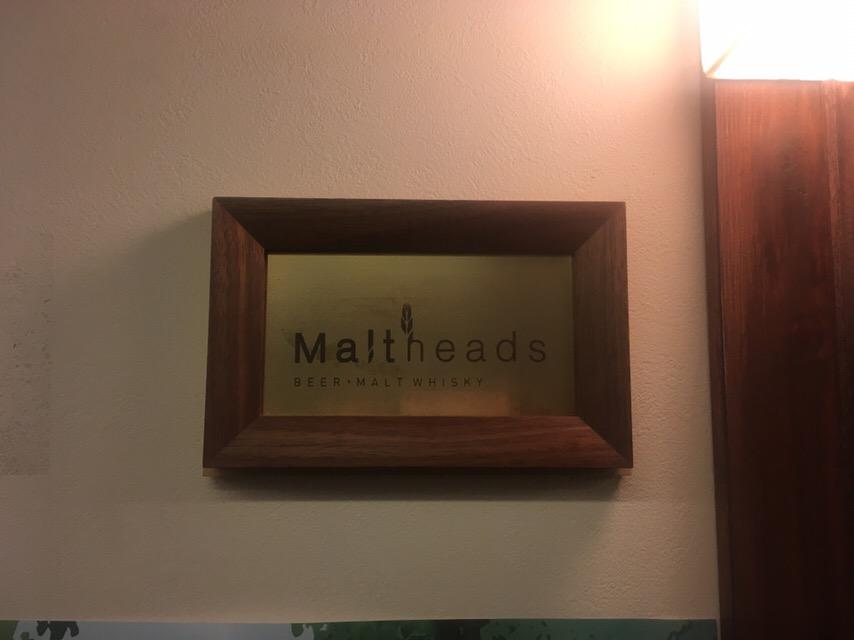 maltheads入口