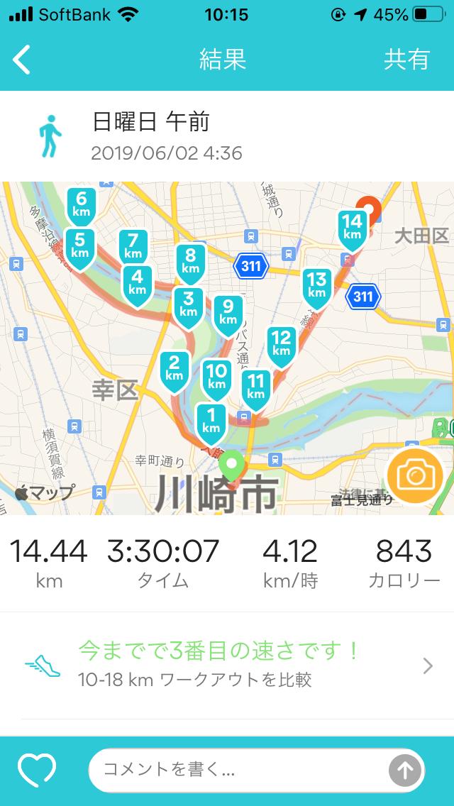 runkeeper4